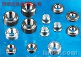 供应:压铆螺母,浮动螺母,齐平螺母,螺母柱,压铆螺柱