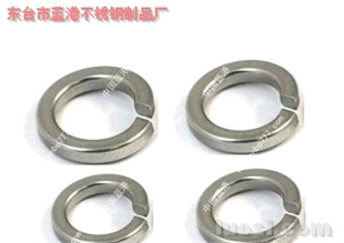 组合件用弹簧垫圈 GB/T9074.26-1988|哪里不锈钢弹垫有便宜又好就找中国蓝港|15251144777|www.cnbp777.com不锈钢弹簧垫圈|