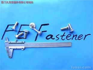 304不锈钢小半圆头方颈马车螺栓