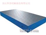 铸铁平板,铸铁平台生产规格价格