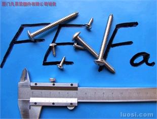 304不锈钢十字大扁头尖尾自攻钉