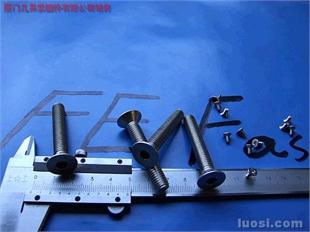 304不锈钢沉头内六角螺丝