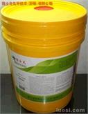 低价供应装饰镀铬表面处理剂|防锈剂|镀铬防锈油