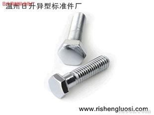 六角螺栓 外六角螺栓 非标外六角螺栓
