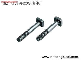 方头螺丝 四方头螺丝 非标方头螺丝  异型方头螺丝