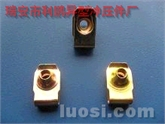 供应:瑞安利鹏专业生产优质(簧片螺母,板簧螺母,金属卡扣)材质65锰钢