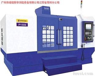 模具加工中心PWR-1580