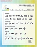 供应:The Ohio Nut and Bolt Company(OHIO)焊接螺母,焊接螺丝