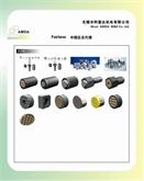 供应:Fairlane Products缓冲器