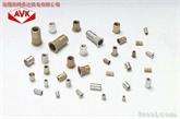 供应:Avk fasteners铆钉,螺丝,螺母 -中国区代理商