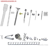 供应:Richco- 睿固-  弹片,线扣,线夹,垫圈  -中国区代理商