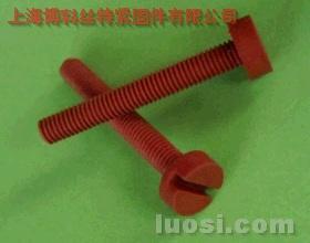 红磷开槽圆柱头塑胶螺钉