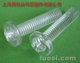 PC十字盘头塑胶螺钉