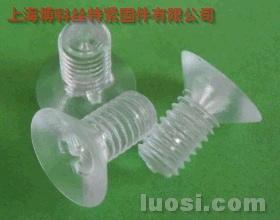 PC 十字沉头塑胶螺钉