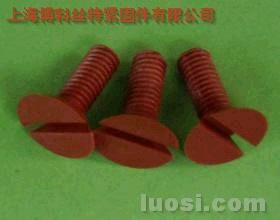 红磷开槽沉头塑胶螺钉