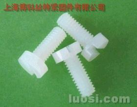 尼龙本色开槽圆柱头塑胶螺钉