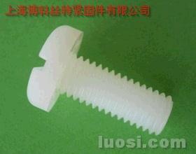尼龙本色开槽盘头塑胶螺钉