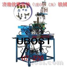供应UBOST全自动钻孔机UZ-220