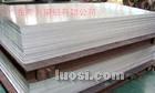 1070环保铝板现货——5052软态拉伸铝板供应——3003花纹铝板