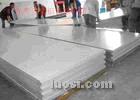 5052-H24合金铝板价格 7050铝合金板材供应商 6063氧化铝板