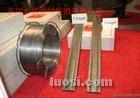 船舶专用焊条