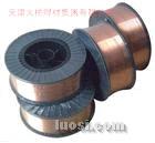 气体保护焊实芯焊丝