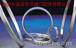 椭圆垫片金属环垫