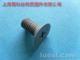 PVC十字沉头塑胶螺钉