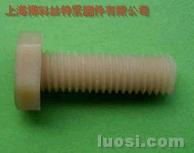 尼龙+玻纤六角头塑胶螺钉