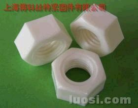PP白色六角螺母
