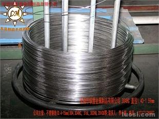 不锈钢线材SUS304HC 直径:1.40-1.59mm