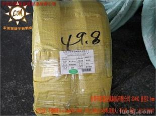 不锈钢线材SUS304HC 直径:2.00-2.39mm