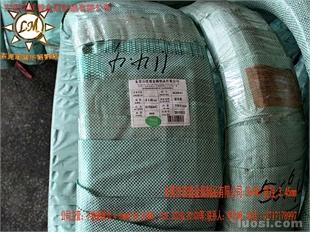 不锈钢线材SUS304HC 直径:2.60-15.00mm
