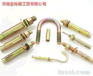 标准膨胀螺栓