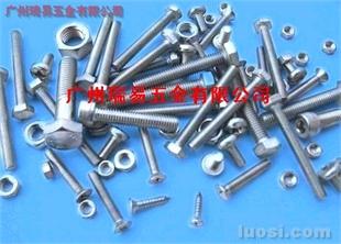 不锈钢螺钉厂家