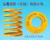 日本大同弹簧,黄色弹簧