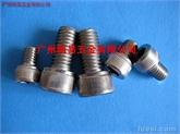 供应:美制内六角螺栓