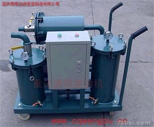 YL-B-80超压保护精密轻便滤油车