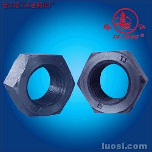 GB1229高强度螺母,承制各类非标螺母。。。。