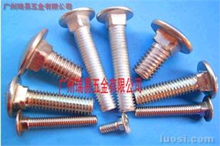 304不锈钢马车螺栓