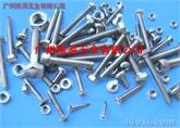 供应:不锈钢304螺丝