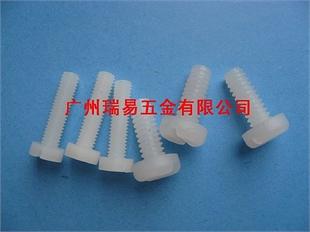 塑料一字螺丝、螺钉