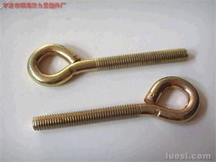 供应吊环螺栓