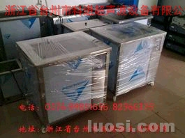 台州路桥单槽超声波清洗机厂家