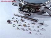 厂家直销,优质供应:机丝牙螺丝、自攻牙螺丝、微型螺丝