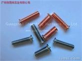 供应:焊接螺钉