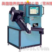 Mectron高速紧固件检测系统
