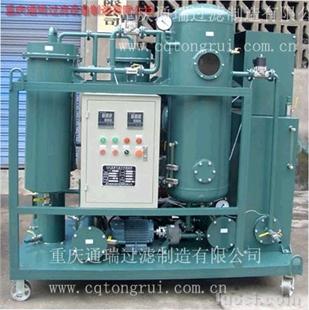 ZJC-20汽轮机润滑油透平油滤油机
