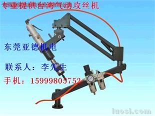 芜湖气动攻丝机,杭州气动攻丝机