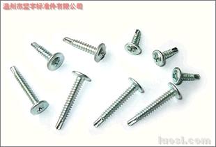供应圆头华司钻尾螺丝 碳钢C1022 13-60mm